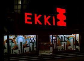 EKKI backs Indian agtech startup
